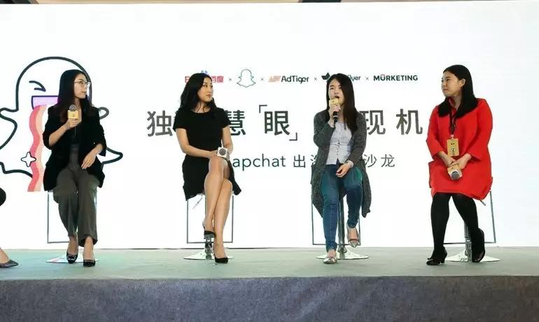 4个角度看:企业出海如何用好Snapchat?