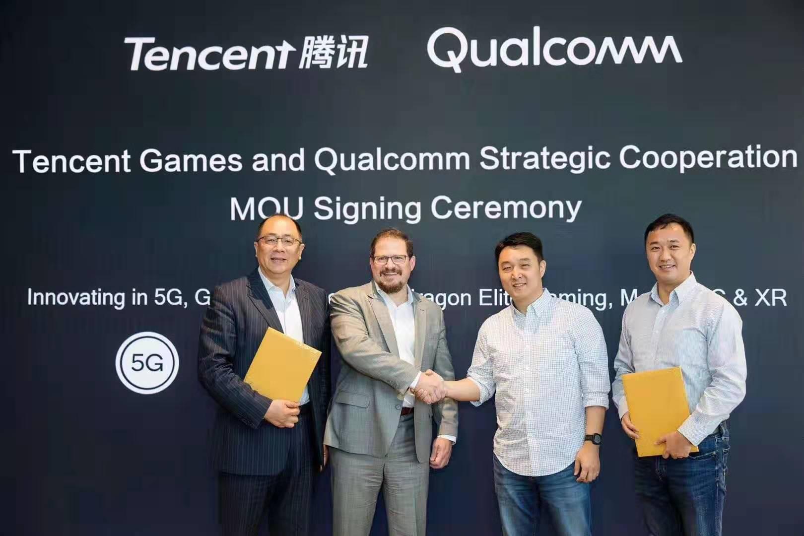 腾讯携手高通在手游、5G领域合作 将开发5G游戏手机