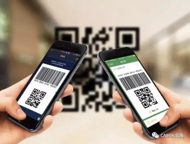"""印尼数字支付市场是否会出现第二个""""支付宝""""和""""微信"""""""