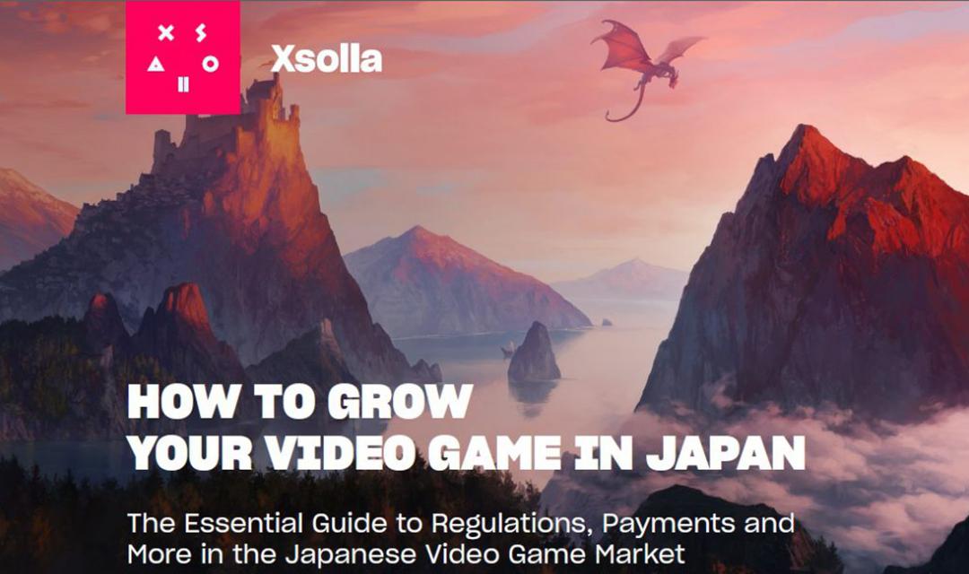 """日本游戏市场指南:出海前先摸清这些""""暗礁"""""""
