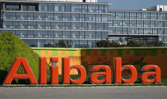 阿里巴巴迅速成为马来西亚领先的云计算公司