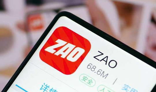 ZAO完了,那视频社交还会成为爆点吗?