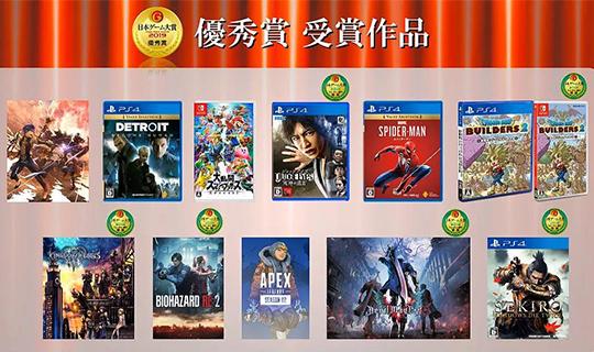 《任天堂明星大乱斗特别版》获日本游戏年度大奖