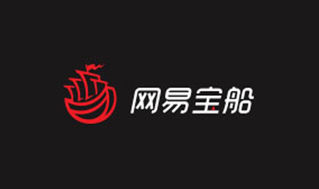 """连续4天iOS霸榜,""""宝船""""开启网易全能化新航线?"""