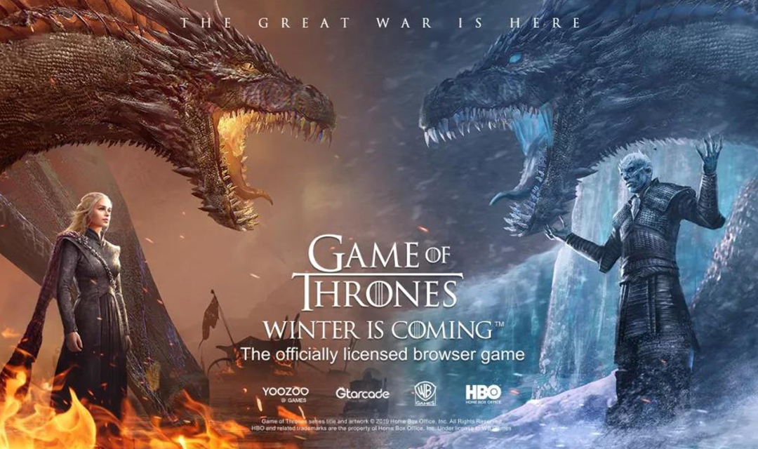 游族網絡Q3凈利潤同比大增57%,《權力的游戲 凜冬將至》發力