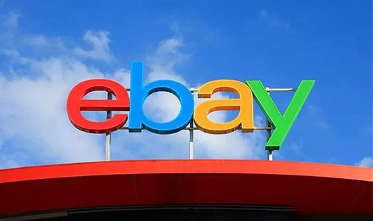 eBay如何才能把握运营核心?