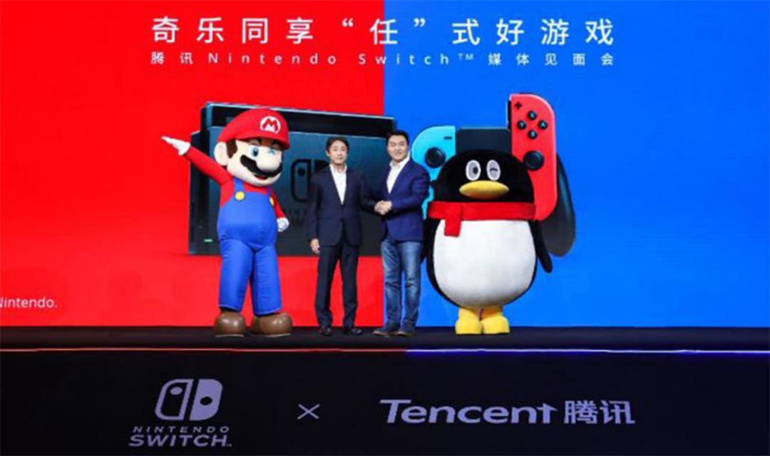 腾讯锁定欧美市场 想用任天堂角色开发主机游戏