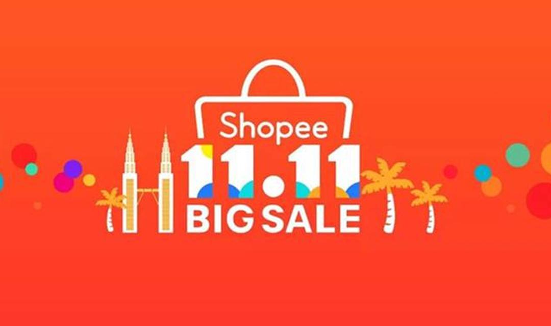 Shopee双十一战报出炉:首小时超3倍单量,狂销7000万件商品
