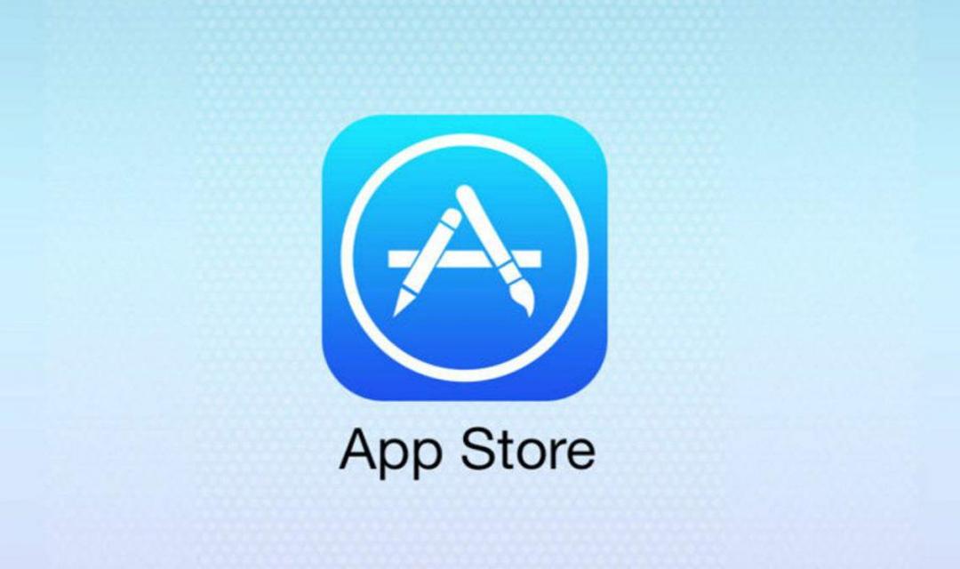 审核提速!苹果加大对条款2.5的审核力度,时长较9月减少5.06h