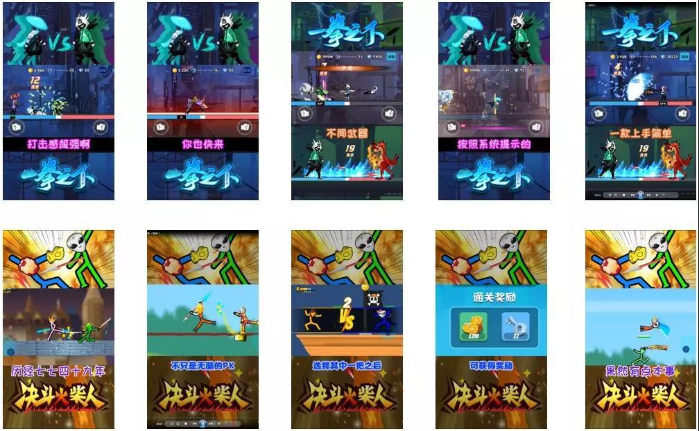"""""""吸量治百病"""":乐智游的休闲游戏发行方法论"""