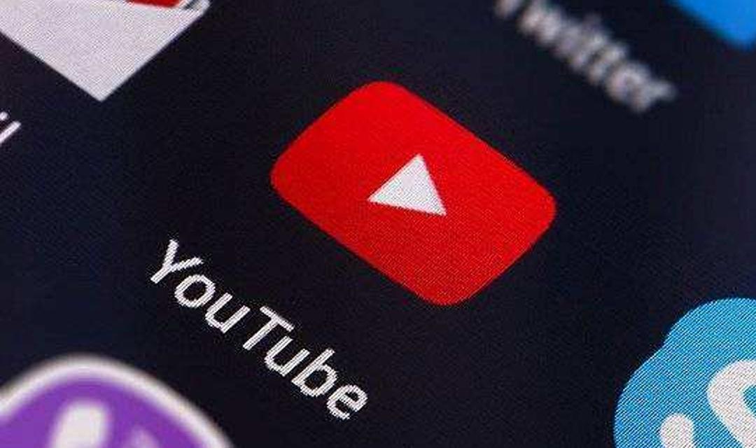 YouTube打击恶意行为:禁止发布性取向相关侮辱内容