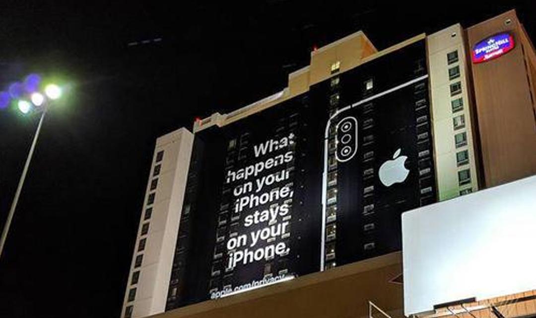 苹果时隔27年首次重返CES:将探讨消费隐私立场