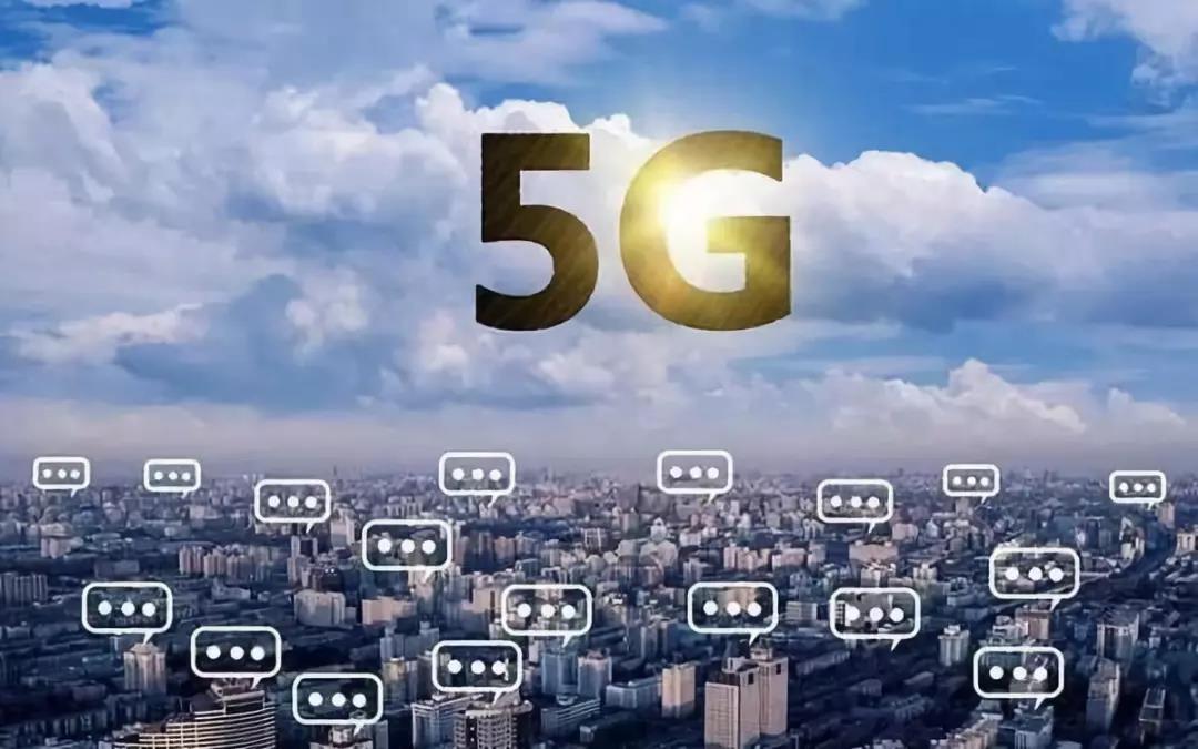 5G:5大维度重塑广告数据