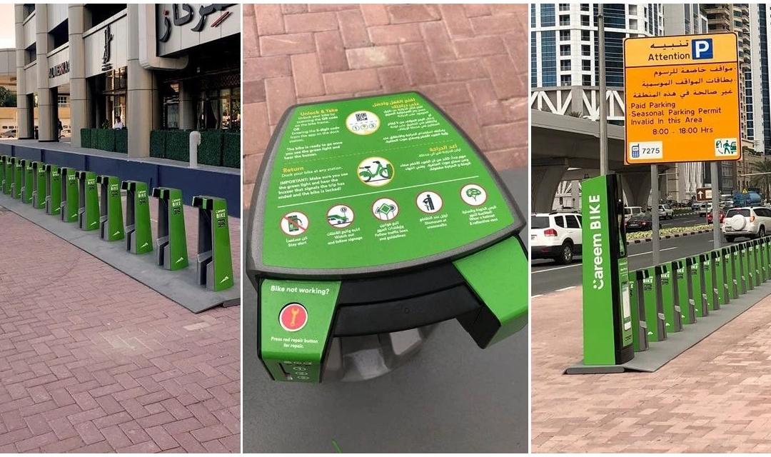 迪拜共享電動自行車Careem Bikes來了!