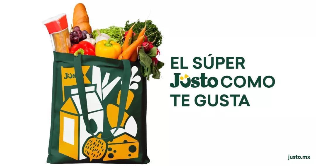 """种子轮一千万美元,""""墨西哥版每日优鲜""""Jüsto""""杀入""""线上食品杂货市场"""