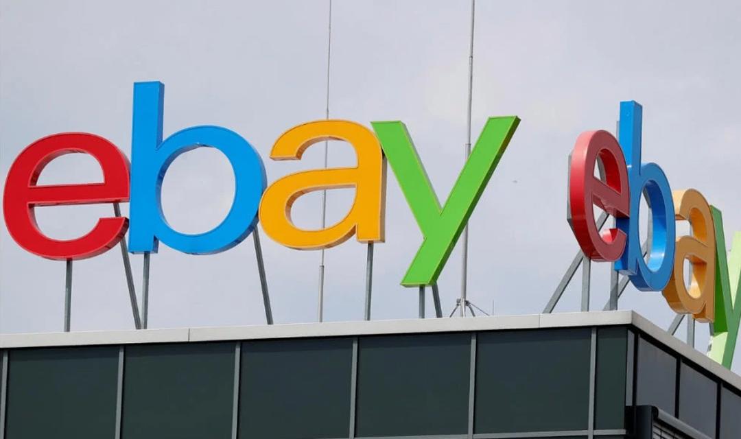 紐交所母公司擬300億美元收購eBay