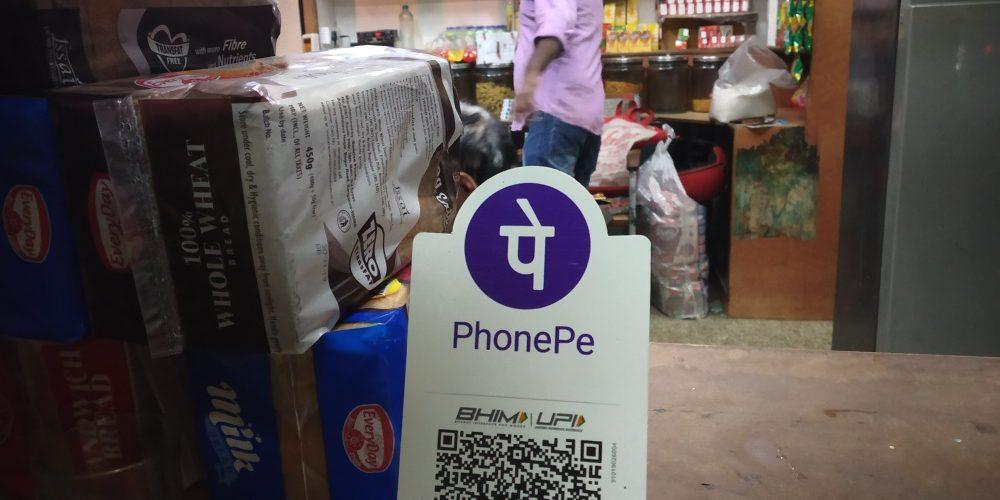 沃尔玛旗下的支付公司PhonePe推出类似微信的消息传递功能