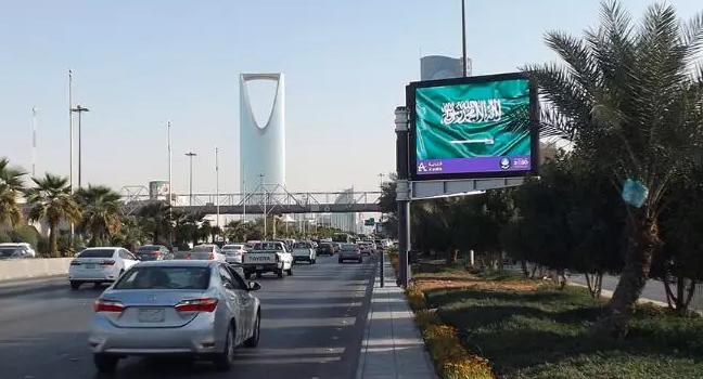2020年,如何在沙特打广告?