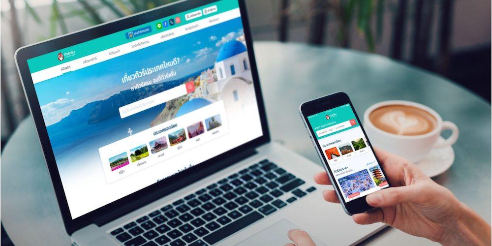 泰国旅游技术图尔克鲁布正在为系列B融资做准备