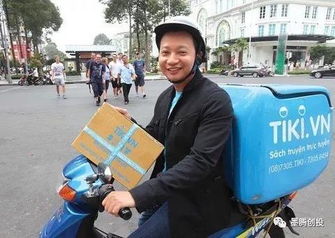 越南本土电商合并,共同抗击Shopee和Lazada?