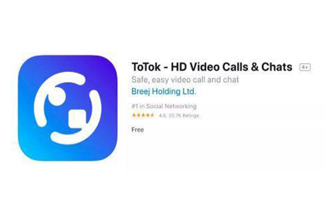 再次删除ToTok应用原因未披露,谷歌此举意欲何为?