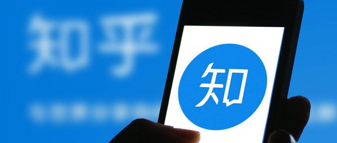 中国问答平台知乎捆绑电商平台使其成为货币化的驱动力