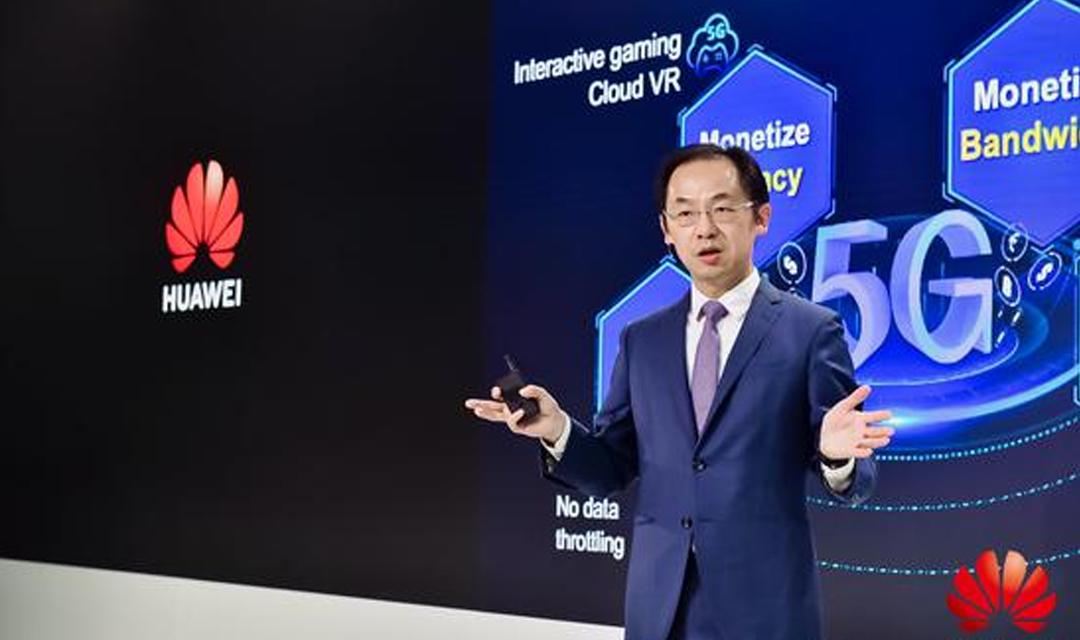 华为:未来5年将投资2000万美元 支持5G创新应用