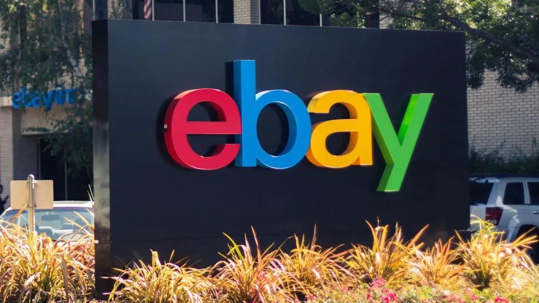 100亿美元!eBay确认正在出售其分类广告业务