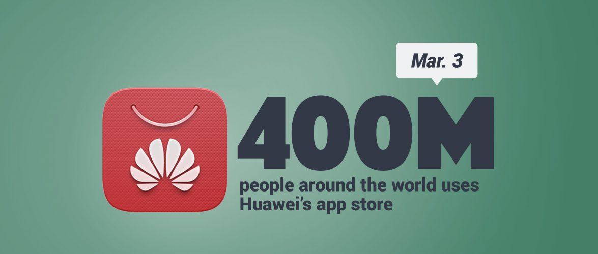 华为应用商店每月活跃用户达到4亿