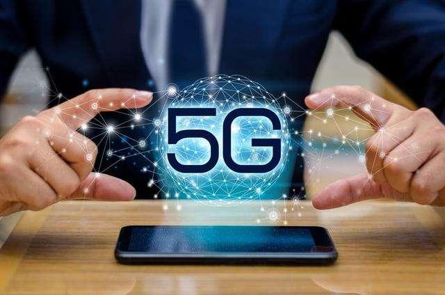 中国信通院:预计2025年5G将创造超300万个岗位