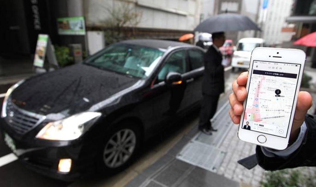 法国最高法院承认Uber司机身份:属于公司员工