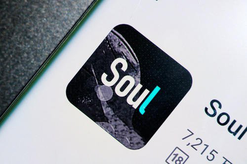 Soul公司合伙人被捕:陷害对手致App下架3个月 或错失500万用户