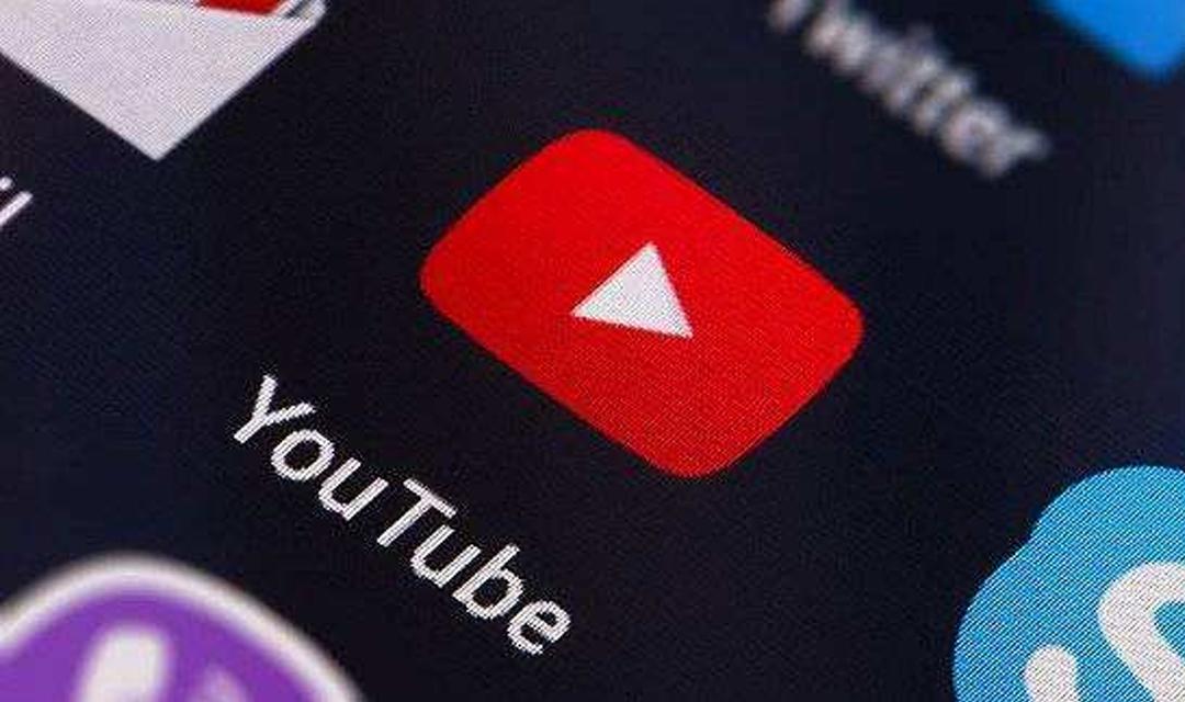谷歌称疫情导致YouTube视频审核问题:被误删数量增加