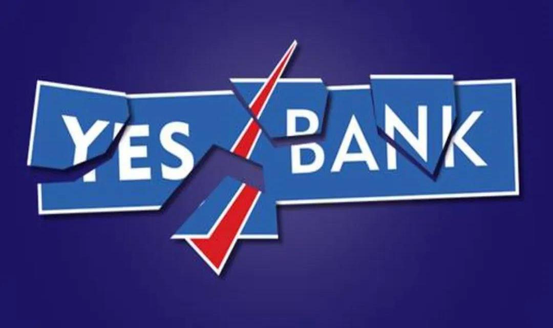 """印度风声移动支付的""""雷曼时刻"""",央行投入360亿重组Yes Bank!"""