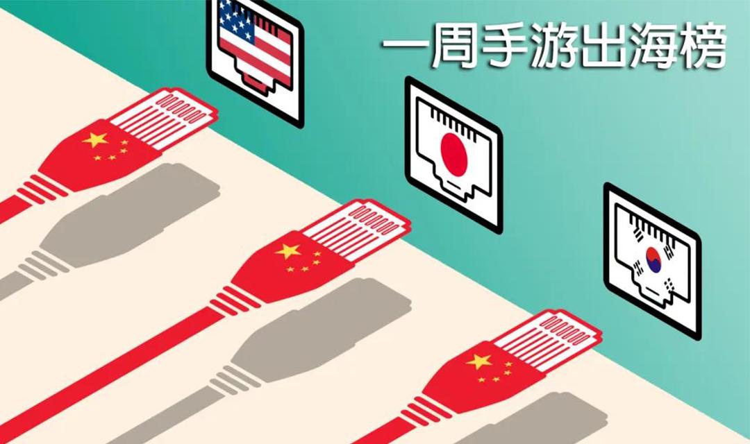 龙图、心动、蓝港均在韩国上线新MMO手游,三款同时挤进免费榜TOP20