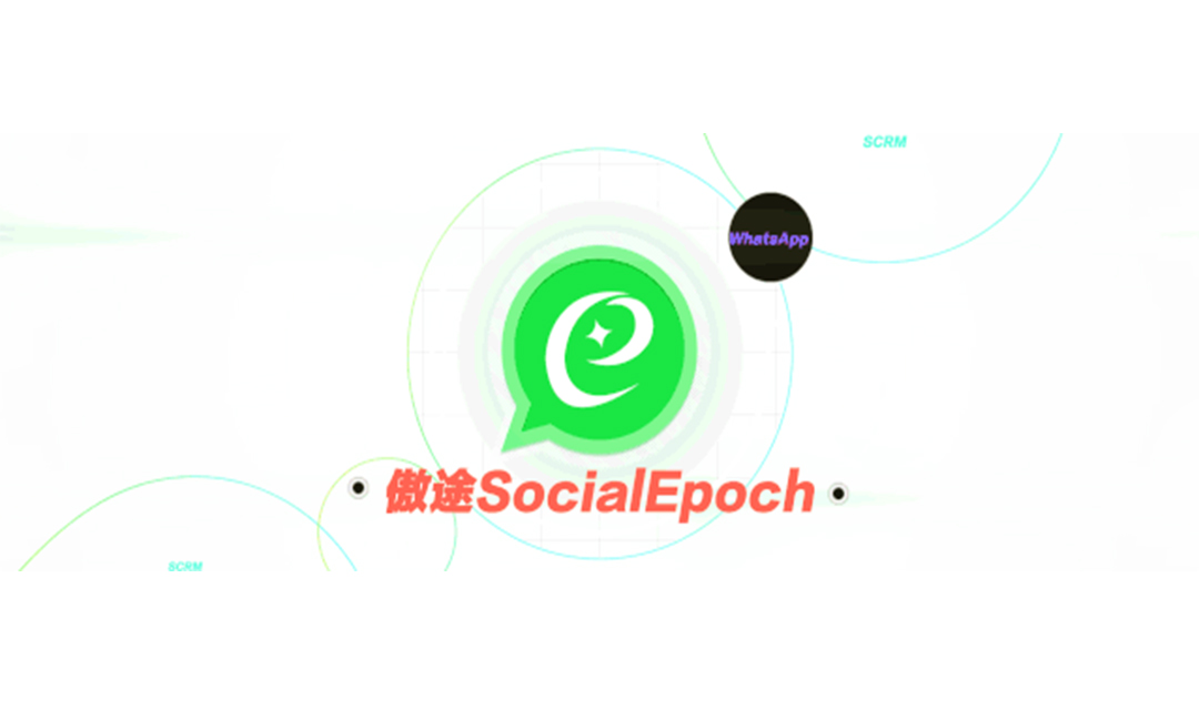 WhatsApp消息群发营销ROI提高三倍的实操技巧