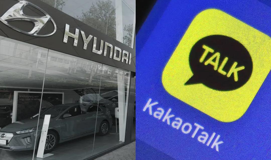 疫情带火互联网公司,韩国Kakao市值超过现代汽车