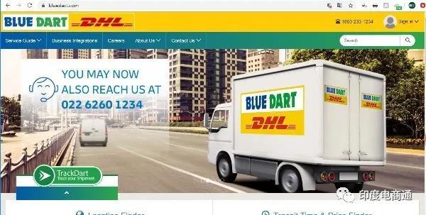 印度十大快递公司是哪几家?在印度怎么寄快递?