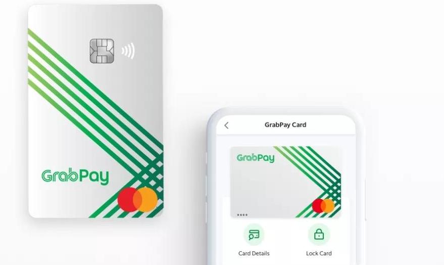 Grab在菲律宾推出数字信用卡