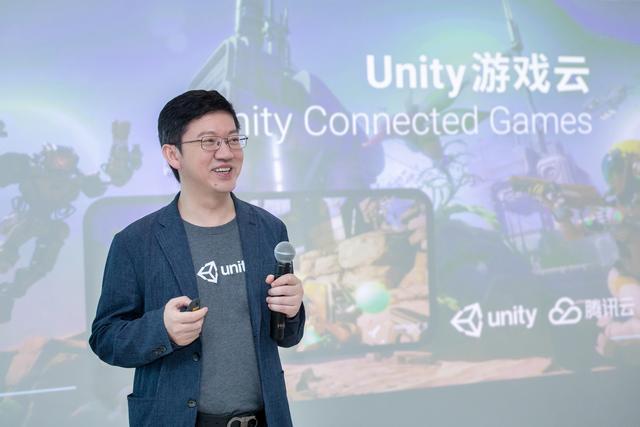 我们跟Unity、腾讯云聊了聊游戏云,如何助力云游戏发展