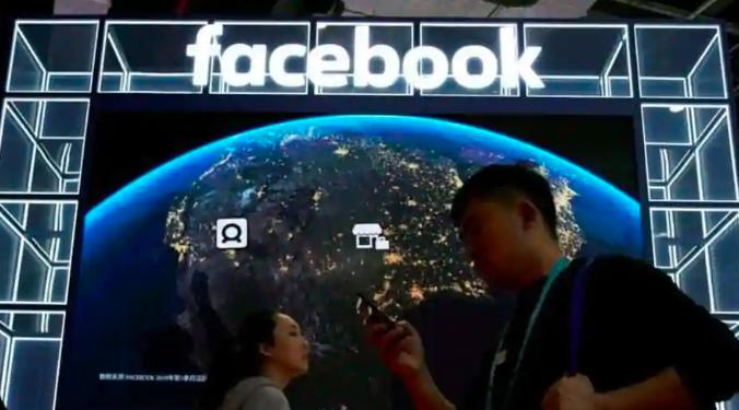 Facebook将面临拖延多年的民权投诉