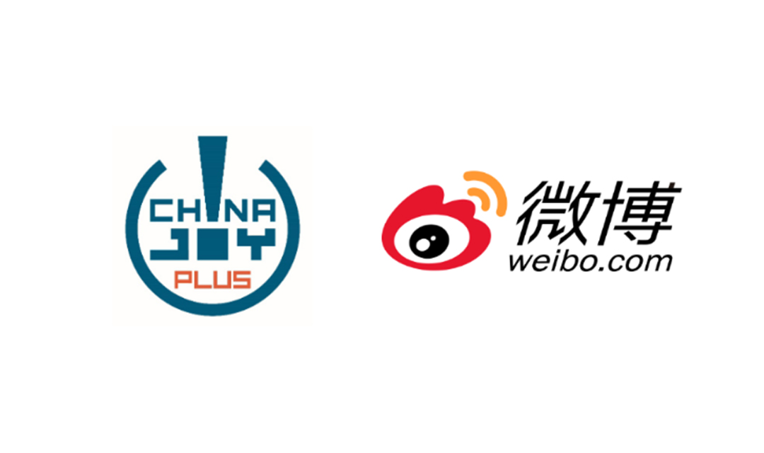 乘风破浪,强强联手!首届ChinaJoy Plus云展与微博达成重磅合作,迸发强劲品牌势能!