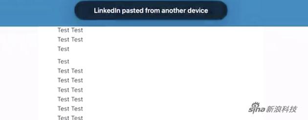 LinkedIn称频繁访问iOS 14剪贴板是bug 正在修复