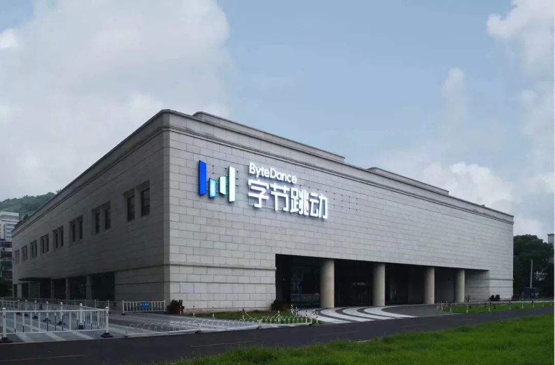 外媒称字节跳动计划调整TikTok公司结构 将总部设在海外