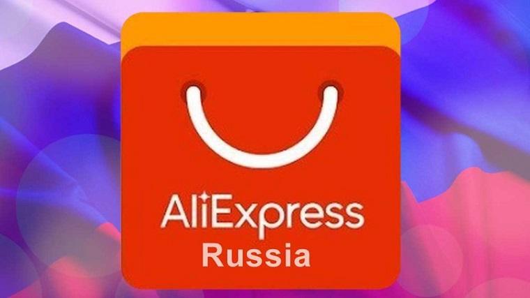 阿里速卖通俄罗斯公司3-4年内上市 营业额将达100亿美元