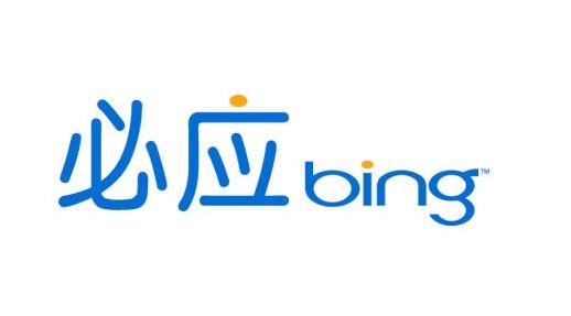 Bing Ads广告是怎么做精准投放的呢?