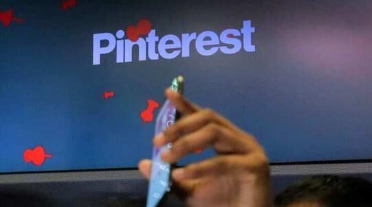 随着广告客户和用户的回归 Pinterest的销售量激增