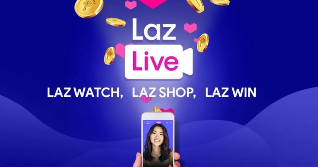 """阿里巴巴旗下东南亚电商平台Lazada尝试""""玩转""""游戏和直播"""