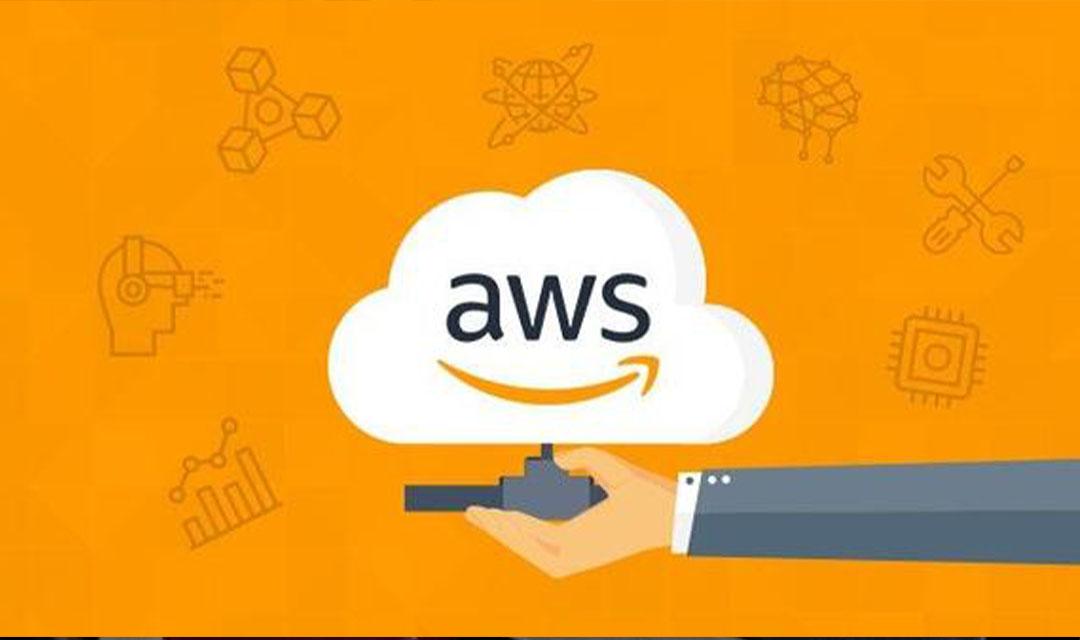 企业选择AWS云计算的10个理由