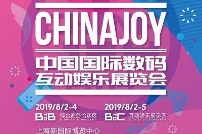 2019ChinaJoy最热关键词:出海